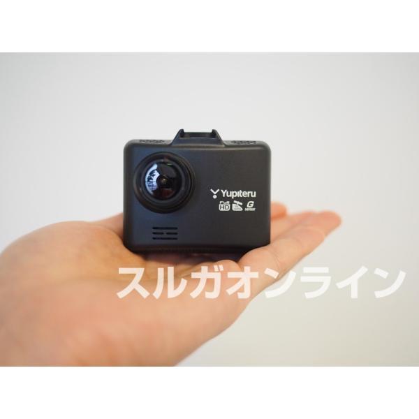セール価格 ドライブレコーダー ユピテル DRY-TW7500dP 前後2カメラで録画 2019年新製品|trim|02