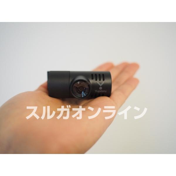 セール価格 ドライブレコーダー ユピテル DRY-TW7500dP 前後2カメラで録画 2019年新製品|trim|03