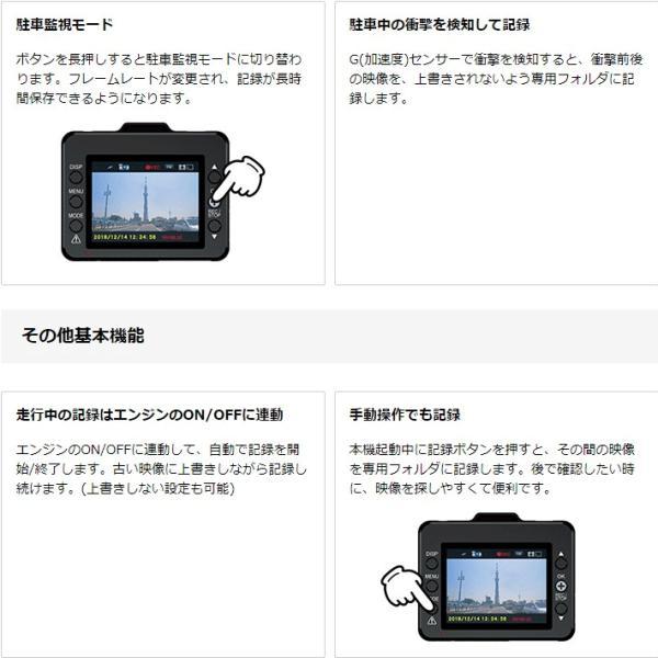 セール価格 前後2カメラ 2019年新製品 ドライブレコーダー ユピテル WDT600 前後ともFull HD高画質&広角|trim|05