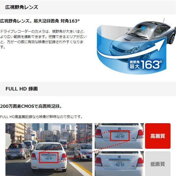 リアにも最適:超広角ドライブレコーダー ユピテル WD250S SUPER NIGHTモデル FULL HD高画質&HDR&Gセンサー搭載|trim|03