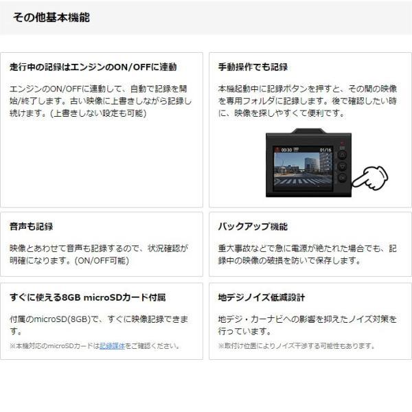 リアにも最適:超広角ドライブレコーダー ユピテル WD250S SUPER NIGHTモデル FULL HD高画質&HDR&Gセンサー搭載|trim|05