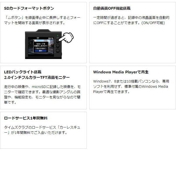 リアにも最適:超広角ドライブレコーダー ユピテル WD250S SUPER NIGHTモデル FULL HD高画質&HDR&Gセンサー搭載|trim|06
