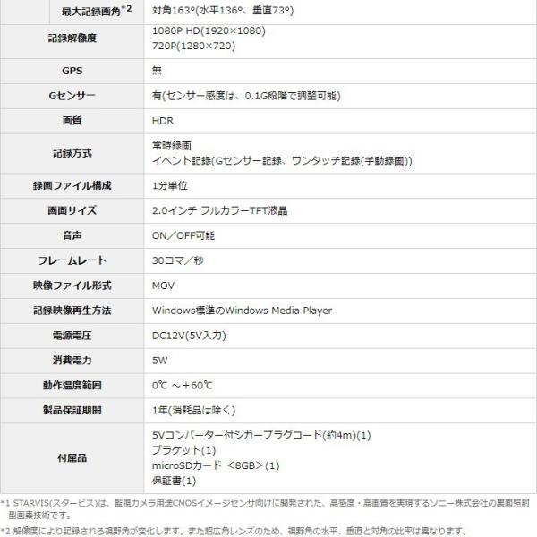 リアにも最適:超広角ドライブレコーダー ユピテル WD250S SUPER NIGHTモデル FULL HD高画質&HDR&Gセンサー搭載|trim|08