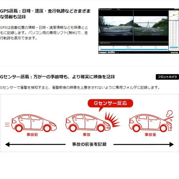 ドライブレコーダー ユピテル RA-DT600WGc 前後2カメラで録画 2019年新製品 シガープラグモデル|trim|03