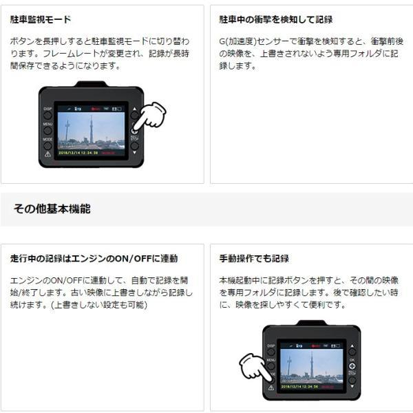 ドライブレコーダー ユピテル RA-DT600WGc 前後2カメラで録画 2019年新製品 シガープラグモデル|trim|05