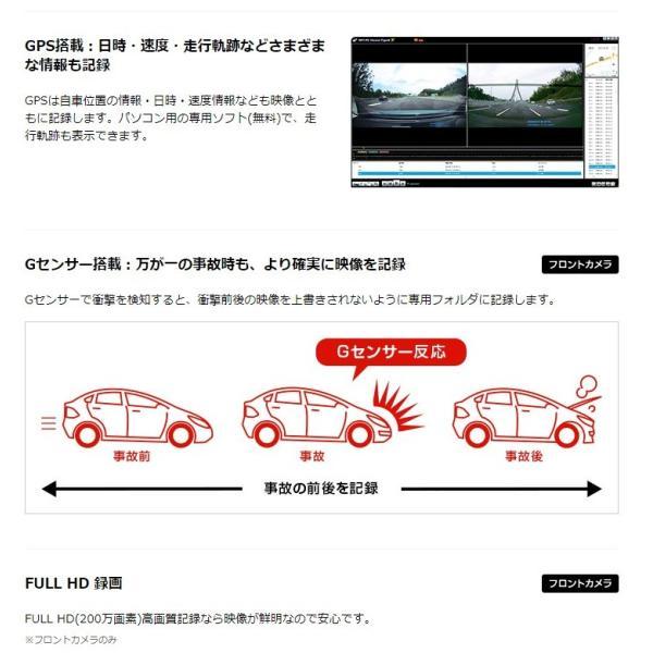 ドライブレコーダー ユピテル RA-DT500WGc 前後2カメラで録画 2019年新製品 シガープラグモデル|trim|03