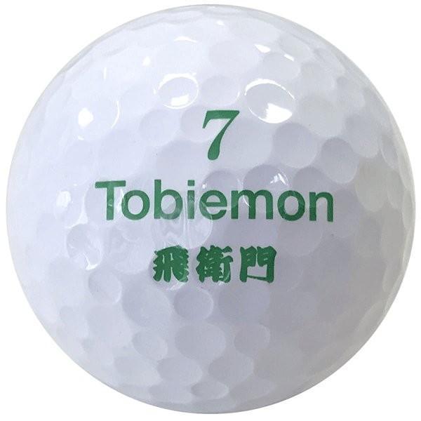 「選べる3色 1カートン」TOBIEMON ゴルフボール飛衛門(とびえもん)2ピース メッシュバッグ12球入り×12袋「R&A公認球」|trim|04