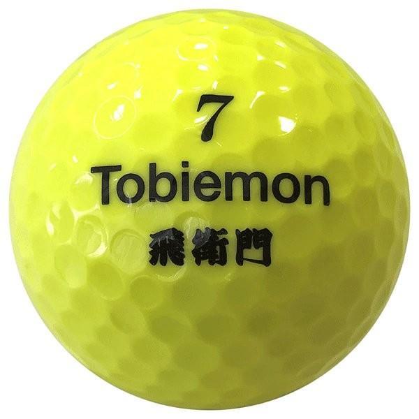 「選べる3色 1カートン」TOBIEMON ゴルフボール飛衛門(とびえもん)2ピース メッシュバッグ12球入り×12袋「R&A公認球」|trim|07