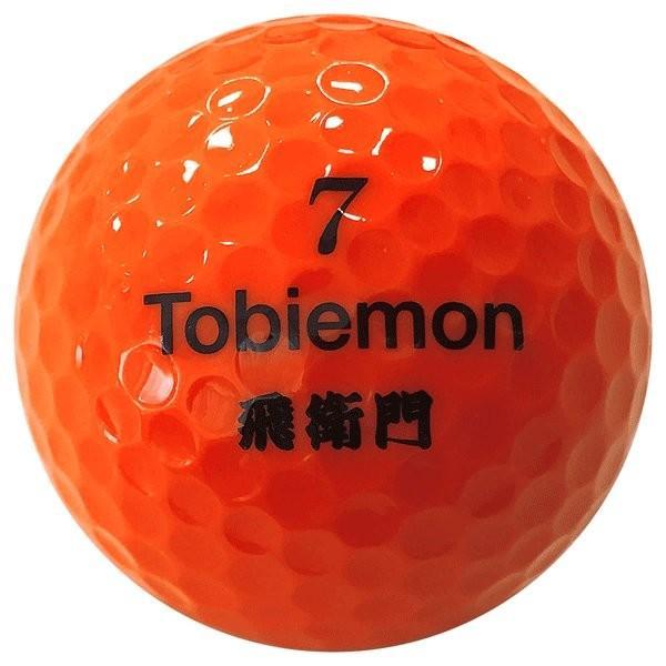 「選べる3色 1カートン」TOBIEMON ゴルフボール飛衛門(とびえもん)2ピース メッシュバッグ12球入り×12袋「R&A公認球」|trim|10