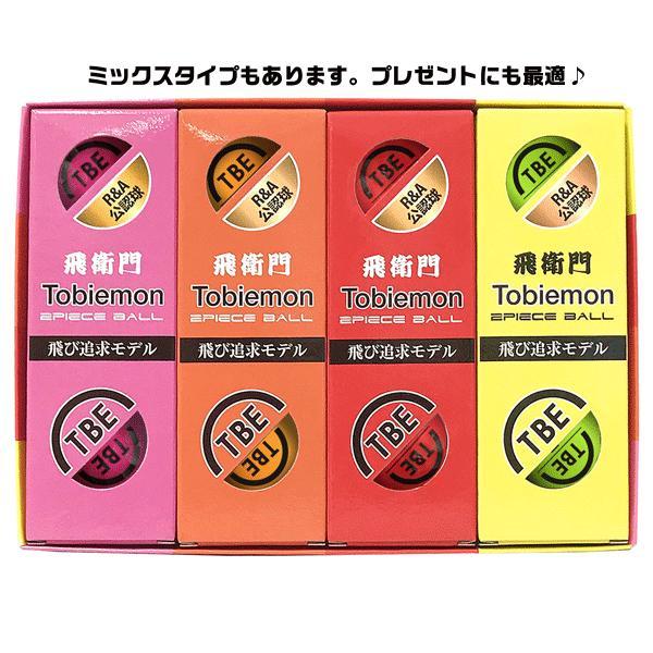 ゴルフボール飛衛門(とびえもん)TOBIEMON「選べる4色」2ピース蛍光マットカラー(オレンジorイエローorレッドor4色ミックス)12球入り「R&A公認球」|trim|11