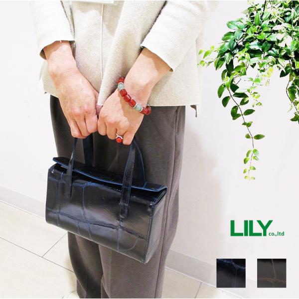 リリー リアルマインド 国産バッグ プリマボルサ 牛革 ラージクロコ型押し スクエア ハンドバッグ LILY REAL MIND AA-0105 210195