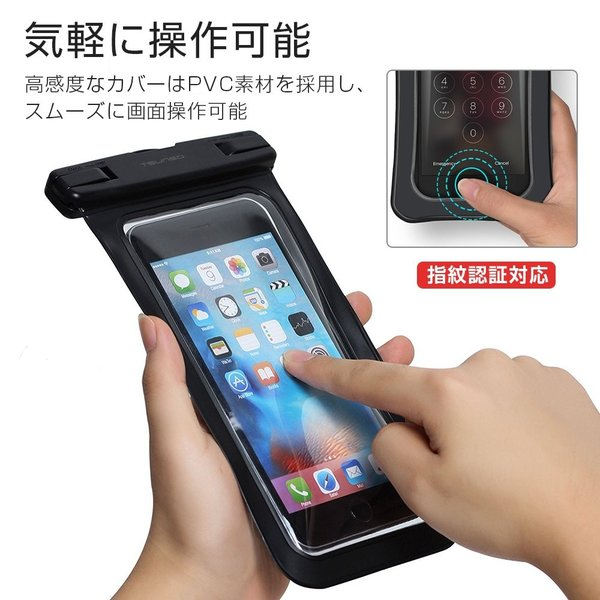 TSUNEO 進化版 防水ケース スマホ用 指紋/Face ID対応 タッチ可 6.5インチ以下全機種対応 ブラック|tropical-store|02