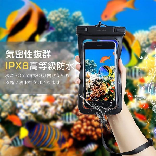 TSUNEO 進化版 防水ケース スマホ用 指紋/Face ID対応 タッチ可 6.5インチ以下全機種対応 ブラック|tropical-store|04