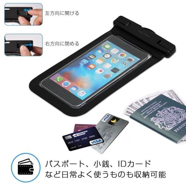 TSUNEO 進化版 防水ケース スマホ用 指紋/Face ID対応 タッチ可 6.5インチ以下全機種対応 ブラック|tropical-store|05