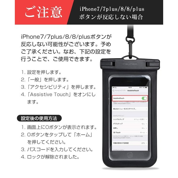 TSUNEO 進化版 防水ケース スマホ用 指紋/Face ID対応 タッチ可 6.5インチ以下全機種対応 ブラック|tropical-store|08