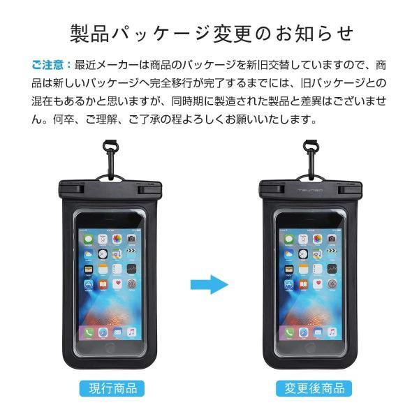 TSUNEO 進化版 防水ケース スマホ用 指紋/Face ID対応 タッチ可 6.5インチ以下全機種対応 ブラック|tropical-store|09