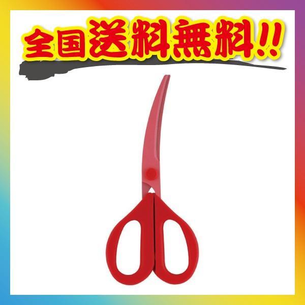 貝印 料理家の逸品 カーブキッチンバサミ DH-2501|tropical-store
