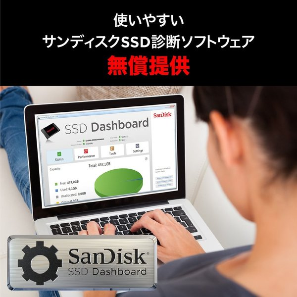 SanDisk 内蔵 2.5インチ SSD Ultra 3D 500GB SATA3.0 SDSSDH3-500G-G25|tropical-store|04