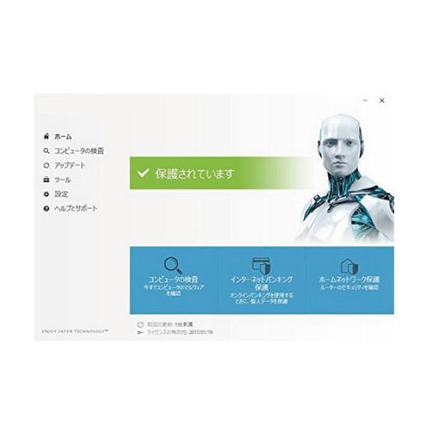 セキュリティソフト ESET 3年版 5台 ファミリー セキュリティ カード版|tropical-store|03
