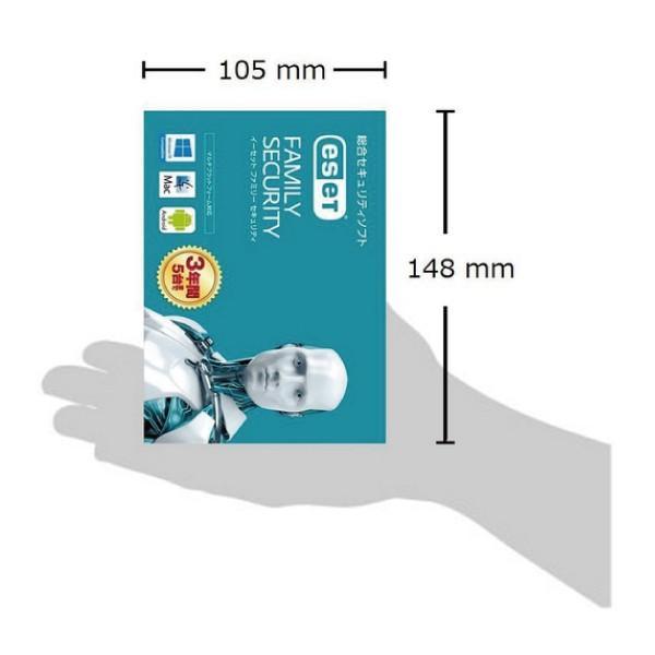 セキュリティソフト ESET 3年版 5台 ファミリー セキュリティ カード版|tropical-store|06
