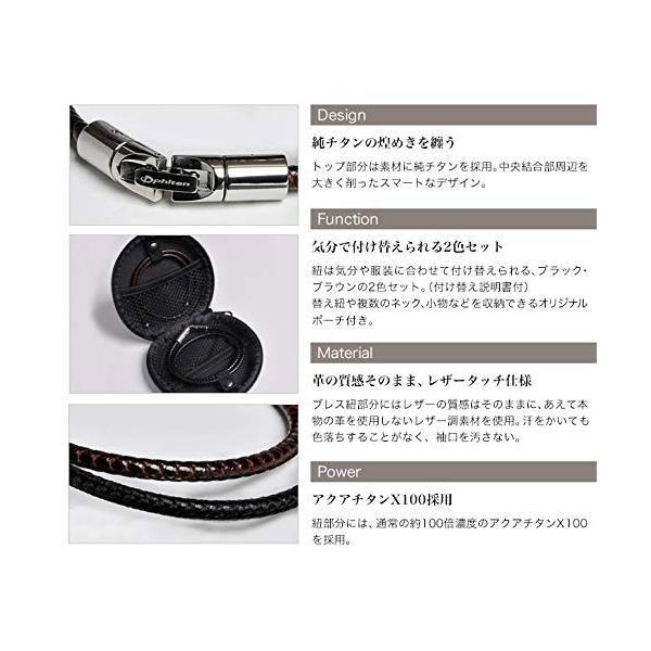 ファイテン phiten ブレスレット RAKUWA ブレスX100 レザータッチモデル ブラック・ブラウン 40cm tropical-store 02