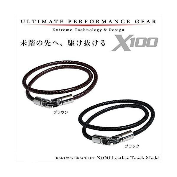 ファイテン phiten ブレスレット RAKUWA ブレスX100 レザータッチモデル ブラック・ブラウン 40cm tropical-store 03