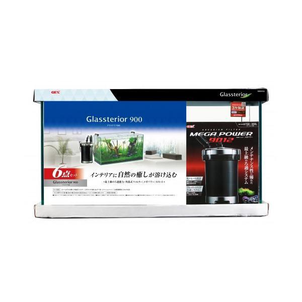 送料無料 GEX グラステリア900 6点セット 到着日時指定不可 北海道・沖縄・離島、別途送料