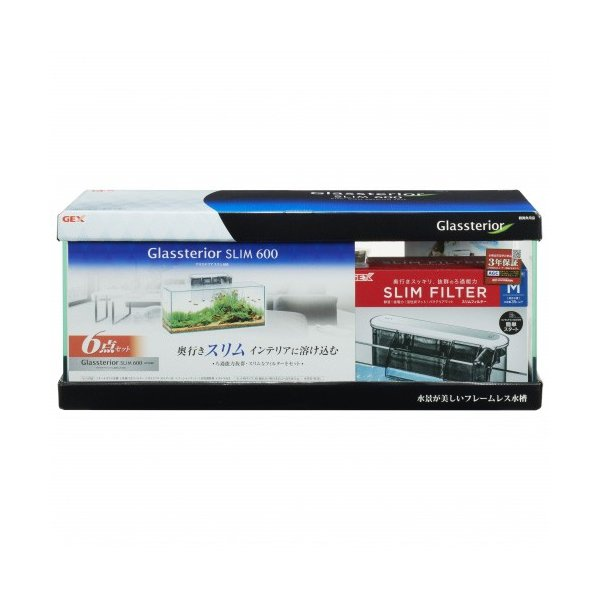 GEX グラステリア スリム600 6点セット GTS600