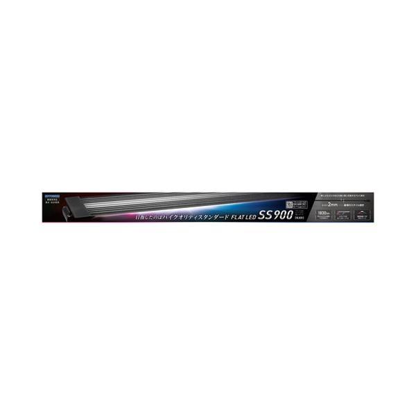 コトブキ フラットLED SS900 ブラック 90cm水槽用LEDライト