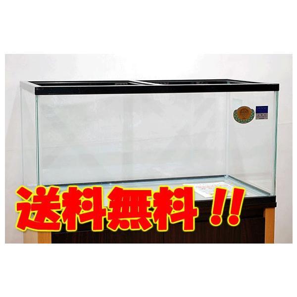 送料無料 コトブキ 90cmガラス水槽 KC−900L 到着日時指定不可 北海道・沖縄・離島、別途送料