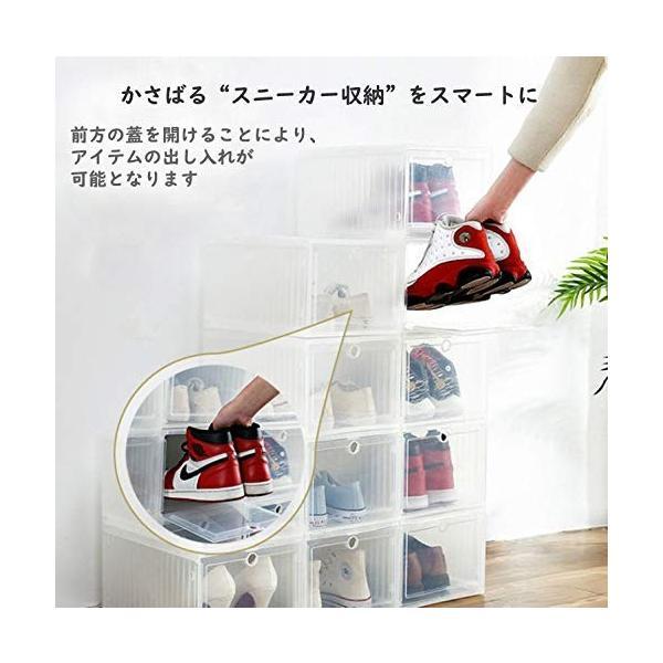 スニーカー収納ボックス  タワーボックス シューズラック 靴収納箱 組立  4個1セット|troskan|05