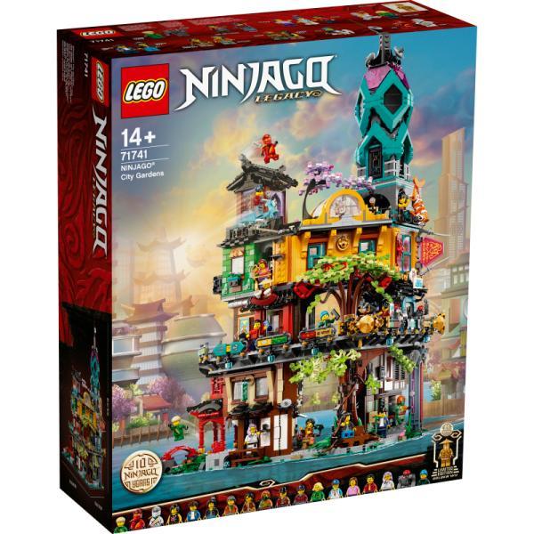 レゴ(LEGO)ニンジャゴーニンジャゴーシティ・ガーデン71741国内流通正規品