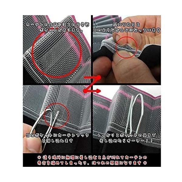 ◆条件付き送料無料◆2点セット NAKANO 仮眠&ハイルーフセンターカーテン 黒 断熱効果抜群 遮光 ラウンドカーテン トラック用|truckshop-nakano|04