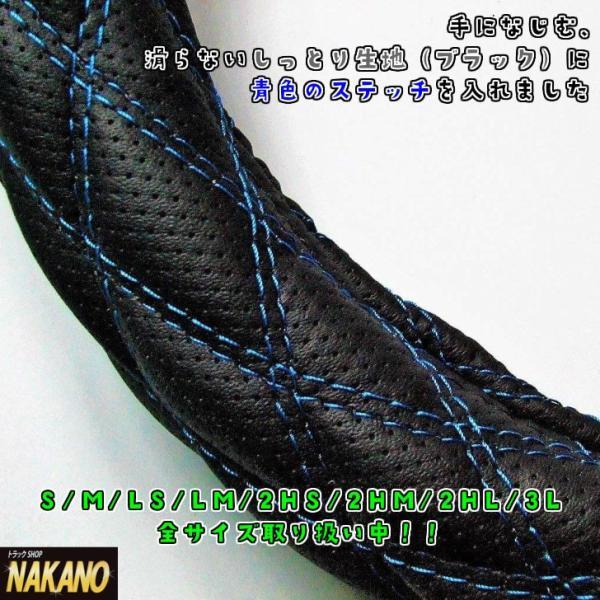 NAKANO ハンドルカバー しっとり黒/W糸青 2HMサイズ46cm 新型トラック専用
