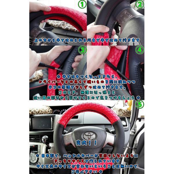 NAKANO ハンドルカバー しっとり黒/キルト無 S/ML/LM/2HS/2HM/2HL/3L細いくて持ちやすい|truckshop-nakano|03