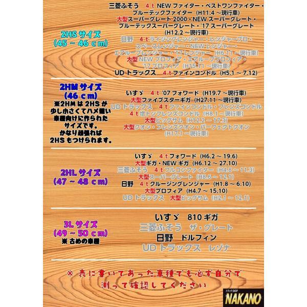 NAKANO ハンドルカバー しっとり黒/キルト無 S/ML/LM/2HS/2HM/2HL/3L細いくて持ちやすい|truckshop-nakano|05