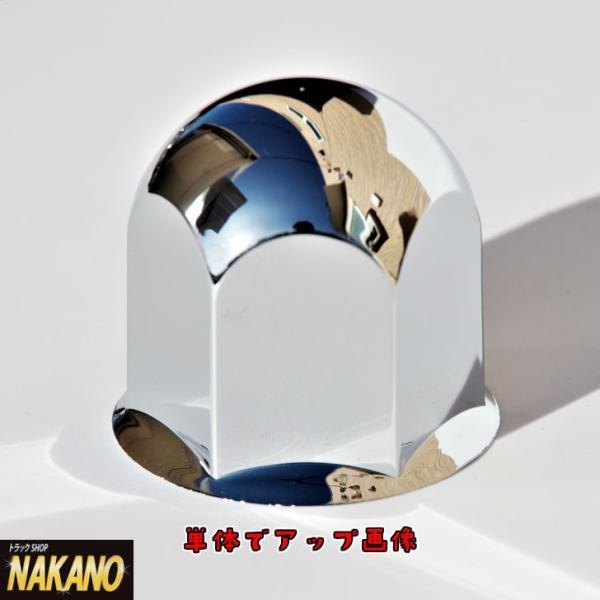 ◆条件付き送料無料◆ナットキャップ8ヶ入 41mm/高さ51mm 500371 丸型ナットカバー ABS樹脂製クロームメッキ仕上げ|truckshop-nakano|02