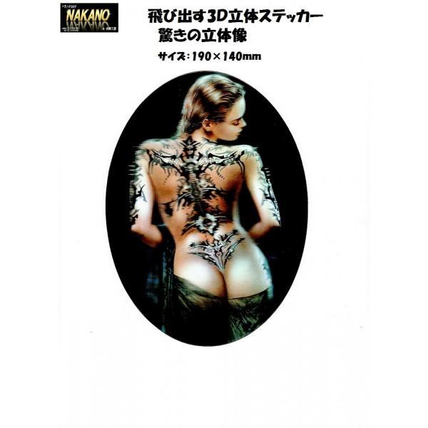 ◆条件付き送料無料◆何だこれは入手困難 驚きの3D立体ステッカー 女神 タトゥー|truckshop-nakano