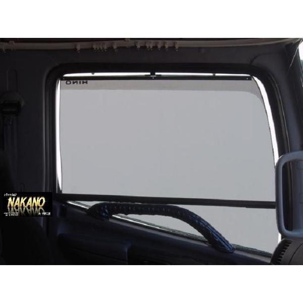 遮光断熱効果抜群 トラック用ロールスクリーン R/Lセット スーパーグレート/07スーパーグレート/17スーパーグレート|truckshop-nakano