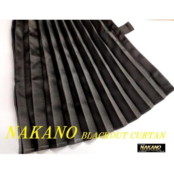 ◆条件付き送料無料◆トラック用  NAKANO サイドカーテン 黒 左右セット 軽くても断熱性抜群  遮光性に優れ 西日猛暑対策に効果抜群|truckshop-nakano