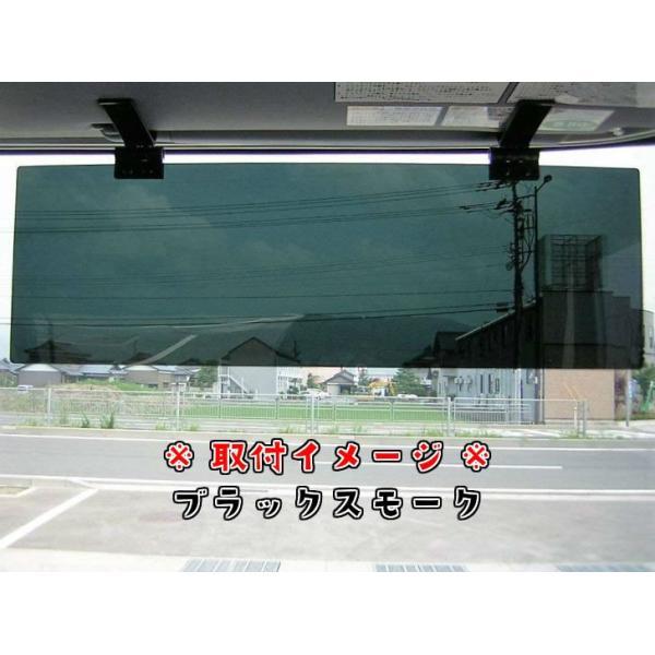 トラック用アクリル サンバイザー 4t〜大型 運転席用 日差しをやわらげ熱中症対策に 眩しさを軽減|truckshop-nakano|05