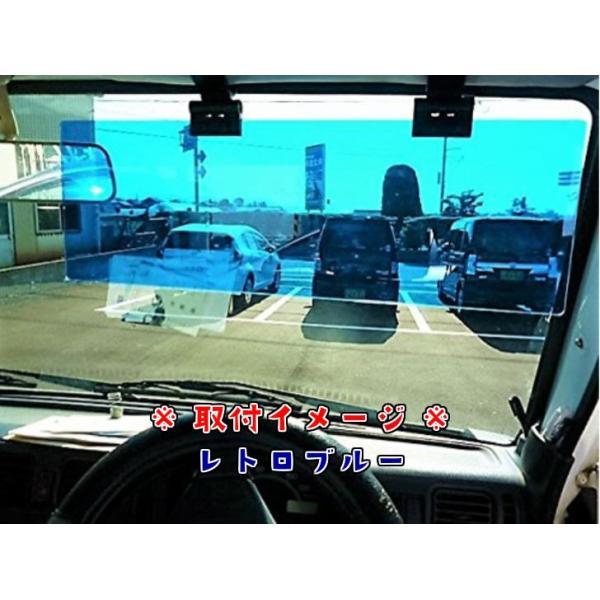 トラック用アクリル サンバイザー 4t〜大型 運転席用 日差しをやわらげ熱中症対策に 眩しさを軽減|truckshop-nakano|06