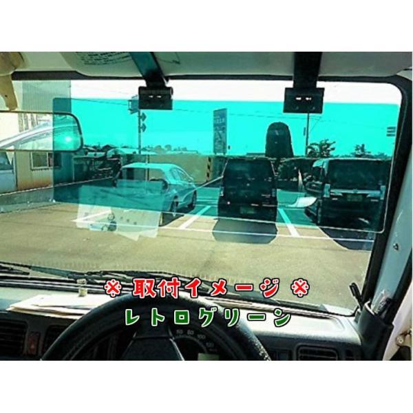 トラック用アクリル サンバイザー 4t〜大型 運転席用 日差しをやわらげ熱中症対策に 眩しさを軽減|truckshop-nakano|07