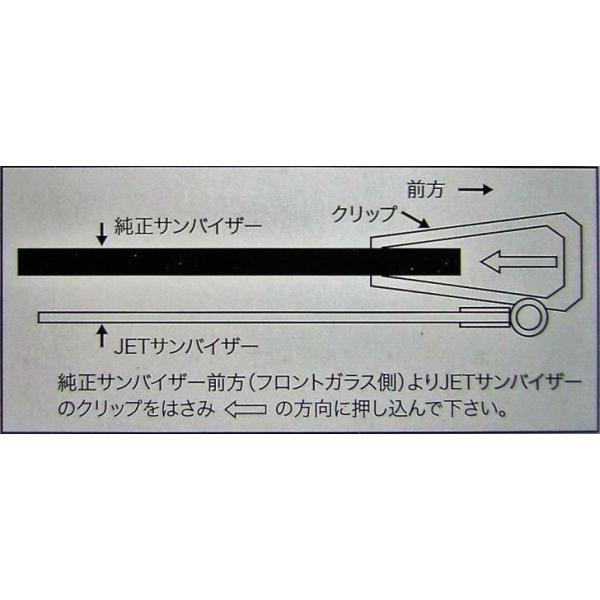 トラック用アクリル サンバイザー 4t〜大型 運転席用 日差しをやわらげ熱中症対策に 眩しさを軽減|truckshop-nakano|08