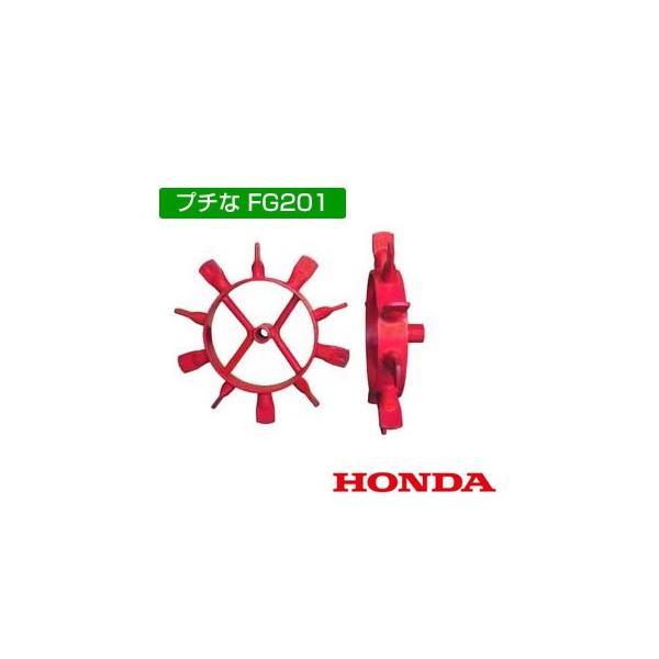 ホンダ プチなFG201用 中耕車輪 17-250II型 10535