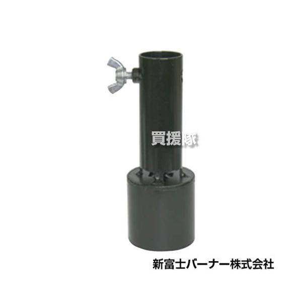 新富士バーナー マルチ穴あけ 火口 φ50 MB-50HN