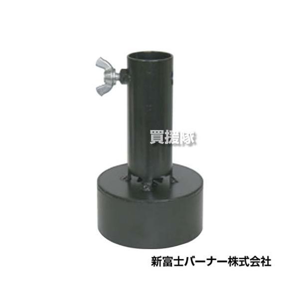 新富士バーナー マルチ穴あけ 火口 φ75 MB-75HN