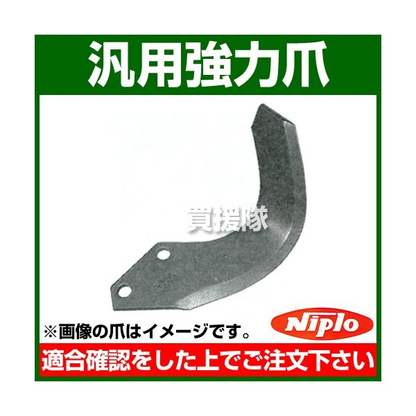 ニプロ 汎用強力爪 シルバー爪 BS3G 52本セット B453906000