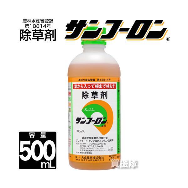 サンフーロン 除草剤 500ml ラウンドアップのジェネリック農薬 除草 希釈 グリホサート系