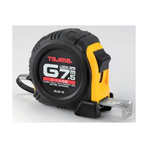 株 TJMデザイン タジマ Gロック-25 7.5m メートル目盛 GL25-75BL 期間限定 ポイント10倍